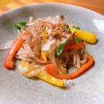 万能調味料『MARIKOの生姜ディップ』を使った、おうちで簡単レシピ ~焼うどん~