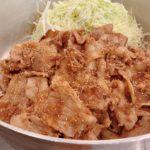 万能調味料『MARIKOの生姜ディップ』を使った、おうちで簡単レシピ ~豚の生姜焼き~